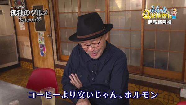 「孤独のグルメ Season8」5話感想 (169)