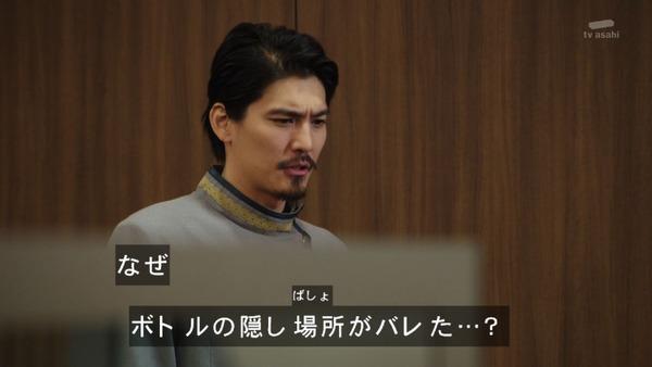 「仮面ライダービルド」19話 (45)