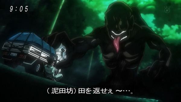 「ゲゲゲの鬼太郎」6期 54話感想 (1)