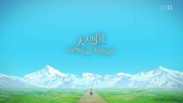 「キノの旅」11話 (48)