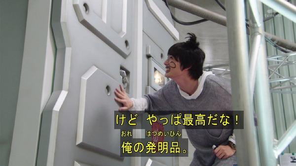「仮面ライダービルド」1話 (30)