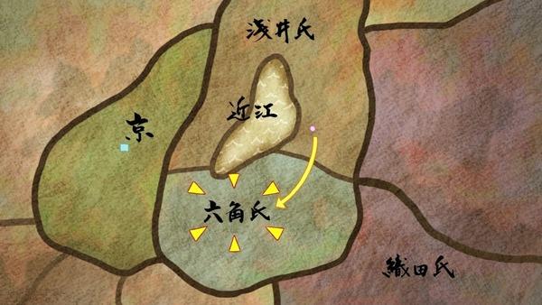 「信長の忍び」23話 (22)