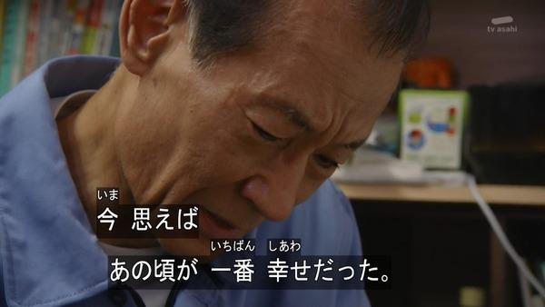 仮面ライダーゴースト (6)