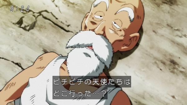 「ドラゴンボール超」105話 (46)