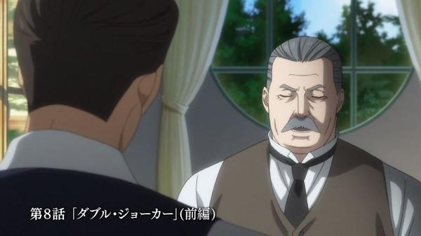 「ジョーカー・ゲーム」8話感想 (3)