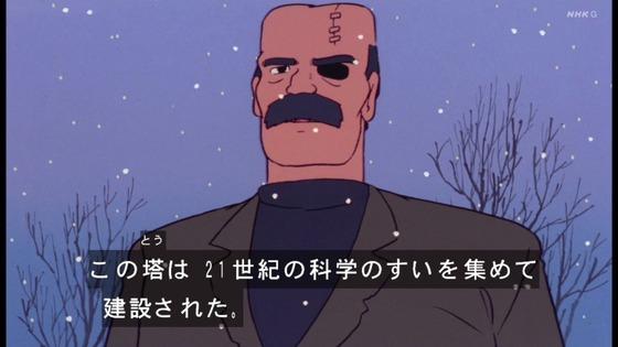 「未来少年コナン」第23話感想 画像 (104)
