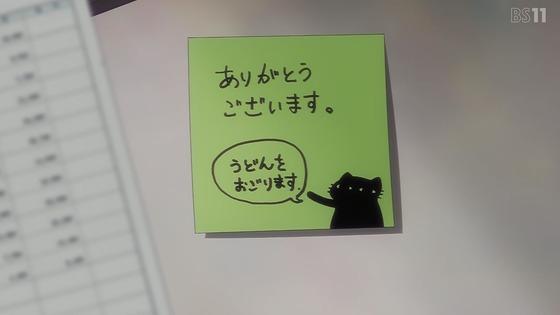「先輩がうざい後輩の話」1話感想 (53)