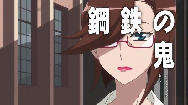 「コンクリート・レボルティオ」20話感想 (46)