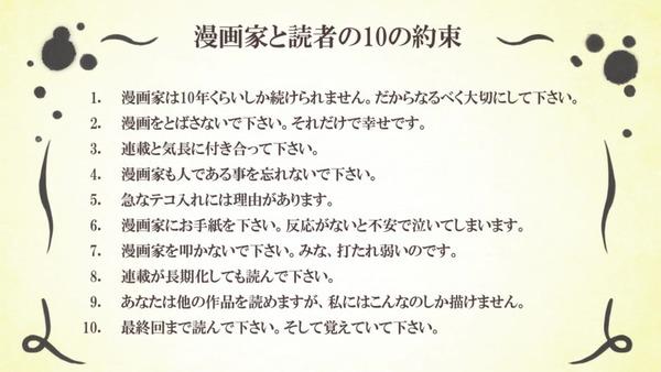 「かくしごと」第7話感想 画像 (13)