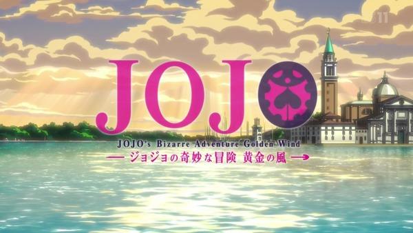 「ジョジョの奇妙な冒険 5部」22話感想 (9)