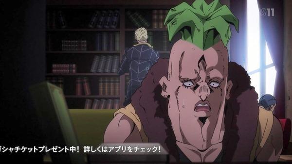 「ジョジョの奇妙な冒険 5部」27話感想  (27)