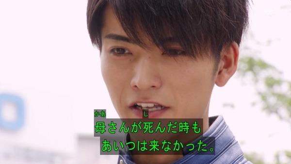 「仮面ライダーゴースト」39話 (20)