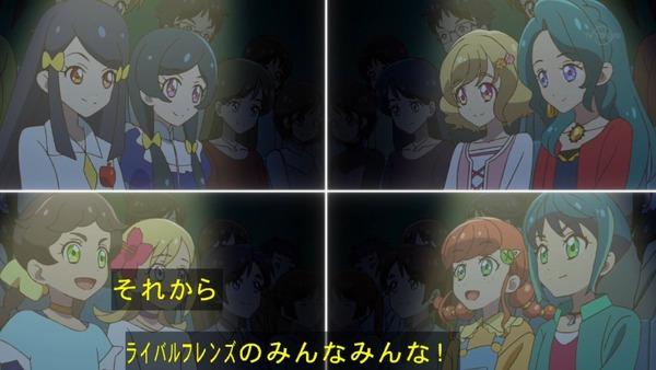 「アイカツフレンズ!」43話感想 (65)