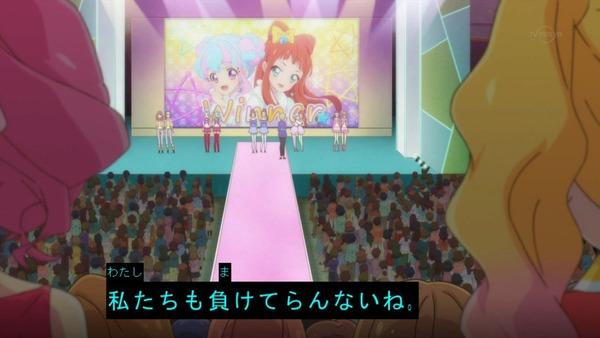 「アイカツスターズ!」第84話 (82)