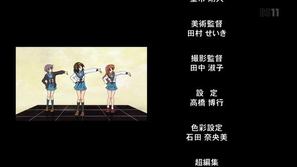 「涼宮ハルヒの憂鬱」第1話感想 (74)