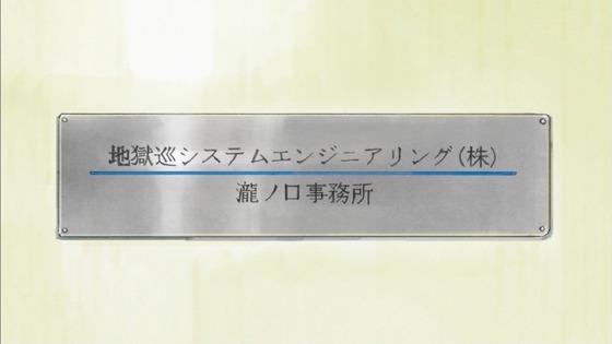 「小林さんちのメイドラゴン」 (11)