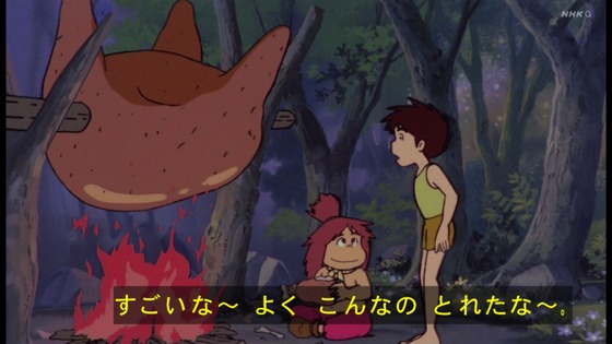 「未来少年コナン」第14話感想  (89)