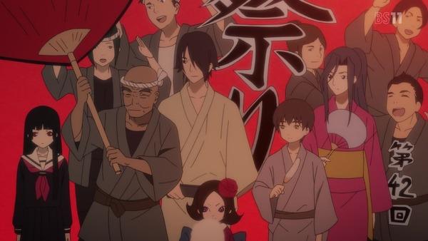 「地獄少女 宵伽」4期 6話 (30)