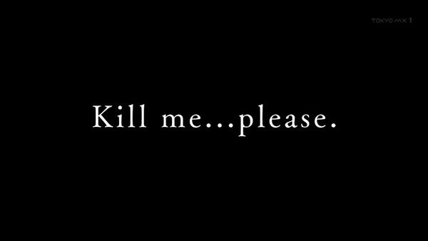 「殺戮の天使」1話感想 (44)