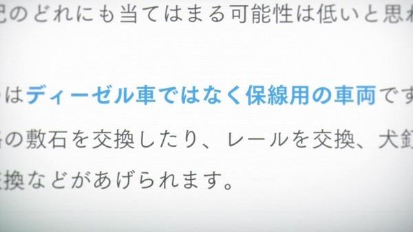 SHIROBAKO (9)