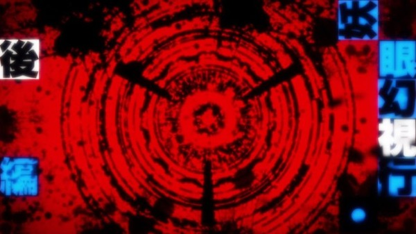 「血界戦線 & BEYOND」2期 12話 (49)