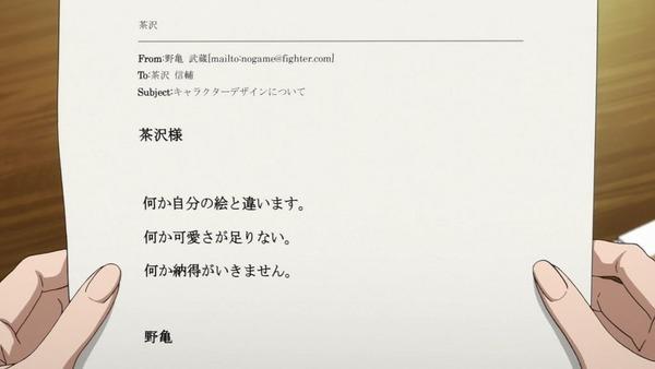 SHIROBAKO (1)
