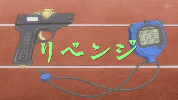 「からかい上手の高木さん2」2期 6話感想 (4)