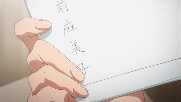 「響け!ユーフォニアム2」 (21)
