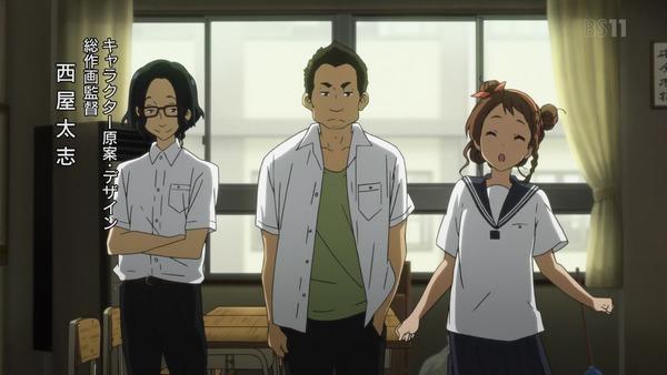「氷菓」9話感想 画像 (1)