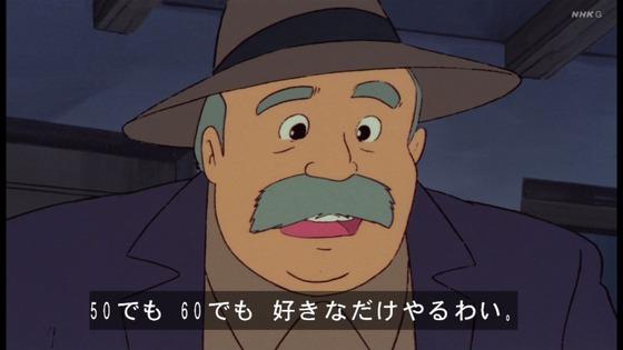 「未来少年コナン」第14話感想  (97)