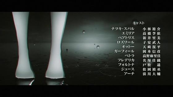 「リゼロ」47話感想  (154)