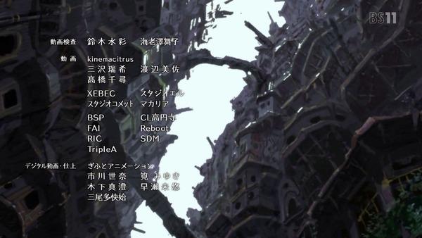 「メイドインアビス」3話 (44)