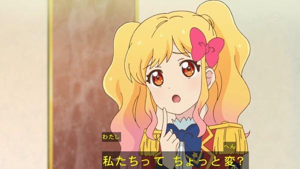 「アイカツスターズ!」第82話 (91)