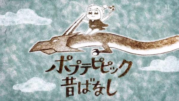 「ポプテピピック」8話 (33)