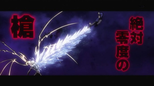 「血界戦線 & BEYOND」2期 2話 (18)