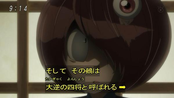 「ゲゲゲの鬼太郎」6期 50話感想 (30)