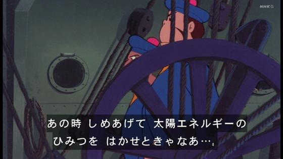 「未来少年コナン」第4話感想 (8)