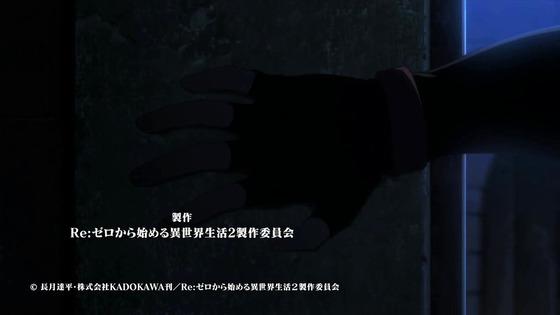「リゼロ」第32話感想  (187)