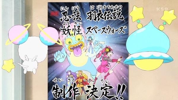 「スター☆トゥインクルプリキュア」12話感想
