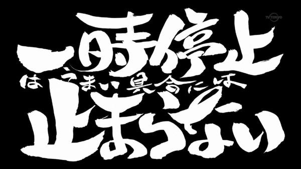 銀魂 (31)