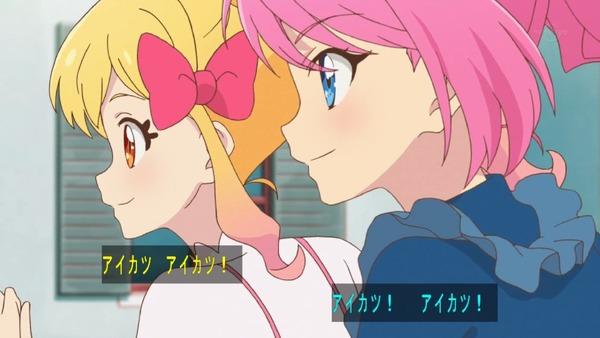 「アイカツスターズ!」第100話 最終回 (86)