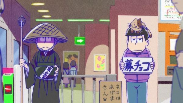 「おそ松さん」2期 19話 (32)