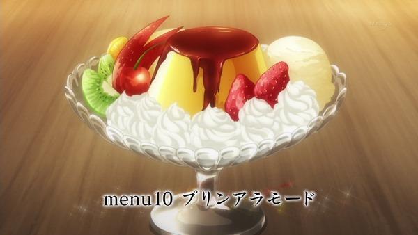 「異世界食堂」5話 (32)