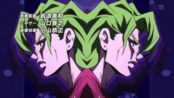 「ジョジョの奇妙な冒険 5部」2話感想 (8)