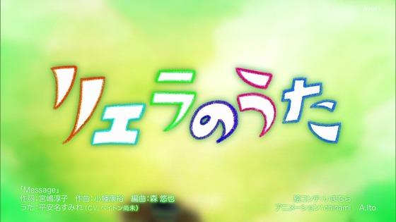 「ラブライブ!スーパースター!!」6話感想 (78)