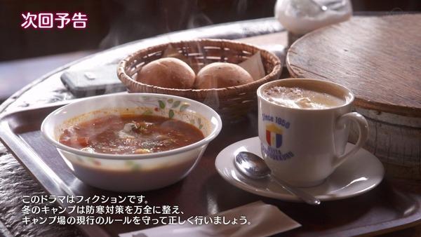 ドラマ版「ゆるキャン△」第3話感想 画像 (65)