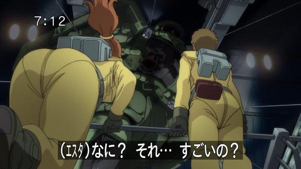 「機動戦士ガンダム UC」1話感想 (26)