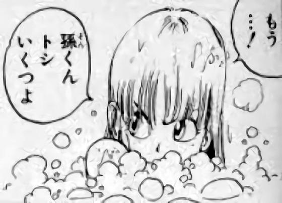 「ドラゴンボール」 (1)