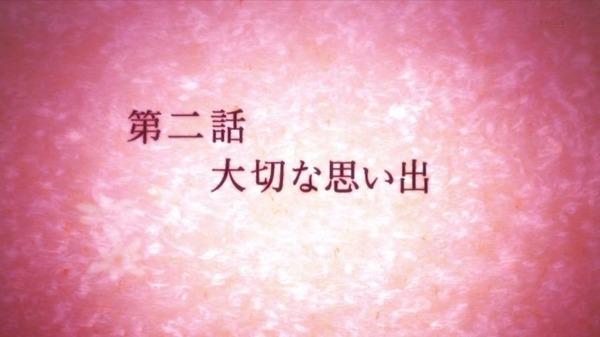 「結城友奈は勇者である」勇者の章 2話(2期 8話) (9)