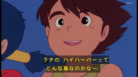 「未来少年コナン」第12話感想 (121)